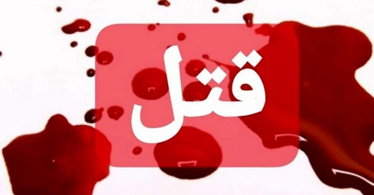 مرگ نامزد شورای اسلامی