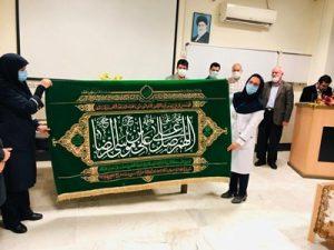 شمیم خوش پرچم بارگاه رضوی ، بیمارستان شهید بهشتی انزلی را عطرآگین کرد