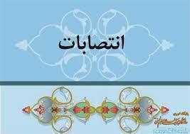 رباب ایزدی سرپرست مدیریت مرکزآموزشی درمانی شفا رشت شد