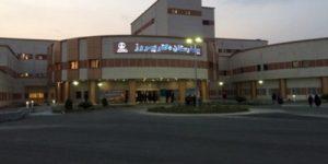 ماجرای درگیری در بیمارستان دکتر پیروز لاهیجان