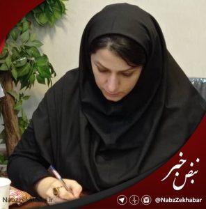 صدا وسیمای مراکز استان
