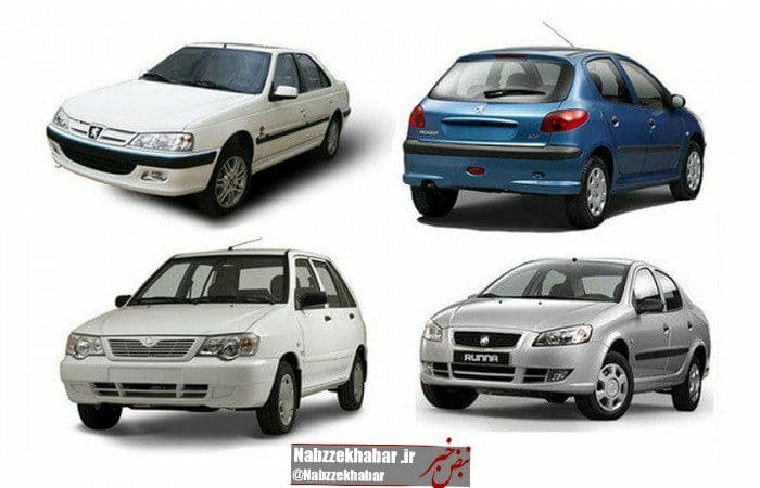 قیمت کل خودروهای بازار تهران