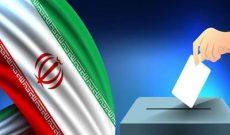 انتشار لیست شعب اخذ رای انتخابات شهرستان رشت