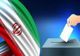 انتشار آگهی اسامی نامزدهای انتخابات شوراهای اسلامی شهرستان رشت