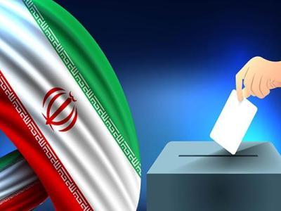 انتخابات ششمین دوره شوراهای اسلامی