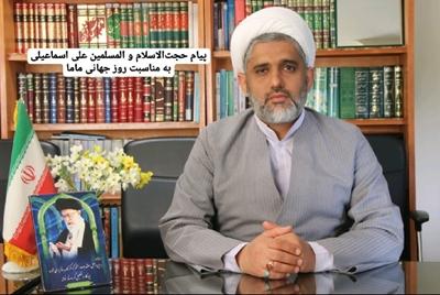 پیام تبریک حجتالاسلام و المسلمین علی اسماعیلی