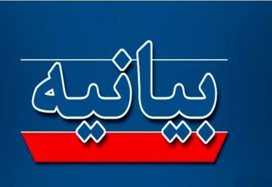 بیانیه اداره کل بیمه سلامت استان گیلان برای حضور حداکثری در انتخابات